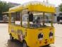 德州新时代电动小吃车 流动早餐快餐车 售货车