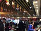 泰美味美食广场招商啦加盟 中餐