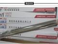 上海磁控溅射隔热膜/金属反光膜/防辐射防蓝光膜/