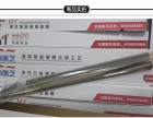 上海磁控溅射膜/金属反光防辐射膜/隔热防晒建筑汽车膜厂家