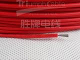 阿里巴巴在线供应国标UL号电子线34支0.18美标镀锡电子线