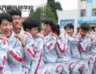 贵州专业的汽修学校是哪家,地址在哪儿