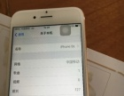 iphone6s 64G出售