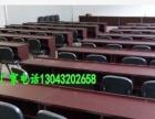 阜新办公家具厂办公桌一对一培训桌电话卓老板桌质量好较便宜