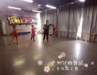 广州海珠下渡路学少儿拉丁舞基础培训999元26节课逢周六上课