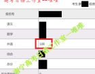 高考日语指南 高考日语常识 南宁高考日语 南宁日语培训