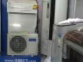 空调制冷 零售 批发