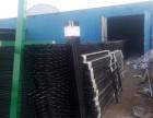 乌鲁木齐锌钢护栏 厂家直销