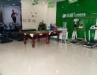 沧州台球桌厂家直销 尚体 台球桌双11提前优惠活动