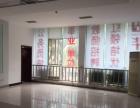海通证券160平米商铺出租(新华书店二楼旁)