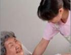 桂林程中家政保姆 医院陪护