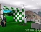 室内高尔夫模拟器 高尔夫模拟器 练习场设备