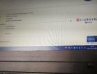 自用ThinkPad T450 16G固态14 寸