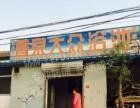 通州宋庄镇300㎡浴场浴场转让,可做服饰鞋包生意