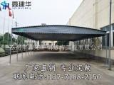 鑫建华镀锌管移动伸缩雨蓬,上海活动雨棚,雨蓬布防雨防水防晒