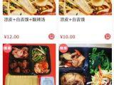 苏州市高新区 金枫路快餐外送 金枫路工作餐金枫路企业用餐