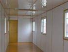 低价集装箱活动房出售订做集装箱活动房