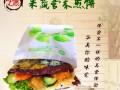 枣庄果蔬营养煎饼,餐饮小吃加盟网,1-2人轻松操作