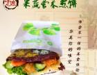 云南小吃榜 午娘-果蔬煎饼 菜煎饼 煎饼果子 水果煎饼