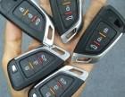 河西开锁 换锁芯 修锁 配汽车钥匙 遥控器