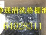 松江区新松江路专业疏通高压清洗大型污水管道以米收费