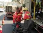 安吉市政下水道疏通,安吉雨水管道清理多少钱