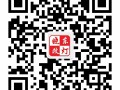 天津改灯指南者怎么改好看天津晓东改灯地址改灯图片
