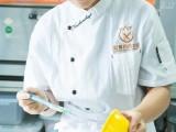 南京咖啡奶茶培训班
