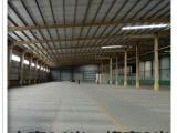广州市南沙11500方物流园带装卸货平台仓库出租