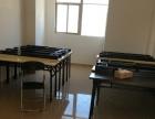 会议桌椅或学生桌