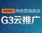 树立公司品牌是宁夏网络推广中重要的一环