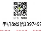 娄底商标注册、转让、专利申请、免费京东商城入驻