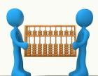 杭州下沙会计中级职称报名网 中级会计职称报名资格