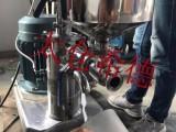 芳纶浆粕高速混合分散机,凯夫拉芳纶分散机