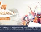 深圳到哪去学建筑渲染