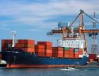 天津到美国费城的海运船期代理公司服务周到轻松自如