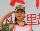 青山自强军事夏令营,青少年成长的必修课
