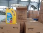 宁夏固原汽车玻璃水配方洗洁精生产设备大车尿素液生产设备