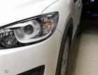 重庆车灯升级CX-5透镜氙气灯