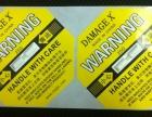 震动标签生产厂家 物流监控器 震动感应器