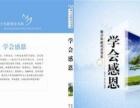 北京国盛图书公司专业批发各类图书,**各大中小学馆配和图书馆装备