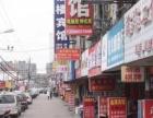 地铁口旺铺塘西中路店面200平方