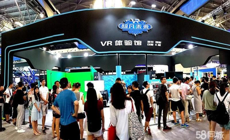 VR设备多少钱 vr体验馆加盟多少 9D蛋壳椅