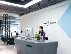 台州为谋广告设计公司 品牌形象设计 VI设计 展厅展位设计