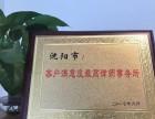 沈阳辽中县请受贿罪律师费用 皇姑区著名受贿罪律师