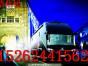 深圳到太和的汽车客车大巴查询15262441562