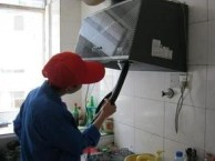 北京油烟机清洗 家庭油烟机清洗 专业油烟机清洗