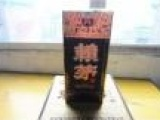 酒水批发 中国名酒 茅台镇酒 酱香型53度正宗赖茅酒 十五典藏