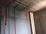 家装 二手房翻新 局部改造