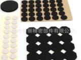 供应:黑色EVA脚垫 白色EVA 彩色EVA 垫片/圈 硅橡胶垫